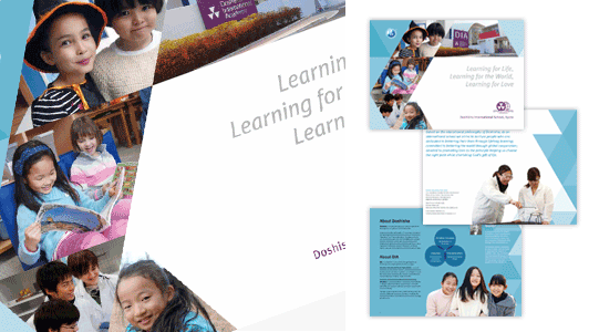 Doshisha International School Kyoto: Booklet design