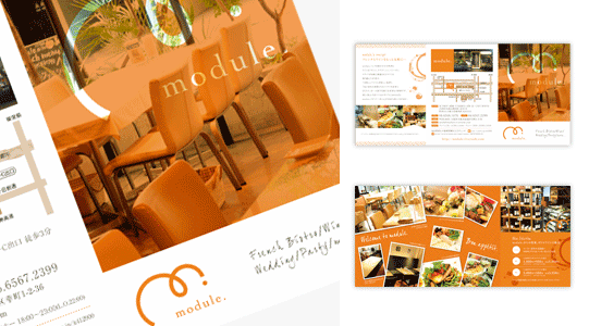 Module: Restaurant pamphlet design