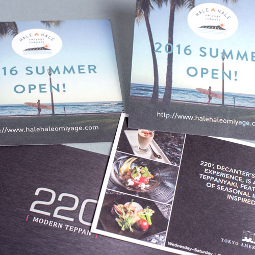 135kg uncoated flyers