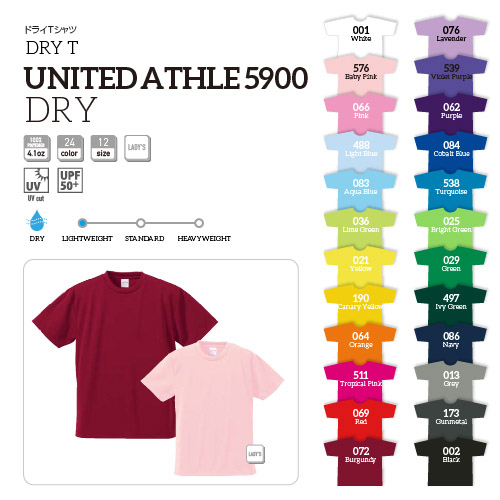 United Athle 5900