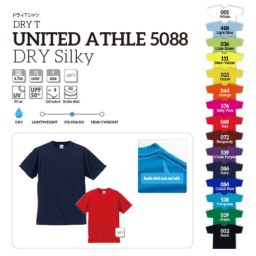 United Athle 5088