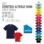 United Athle 5088