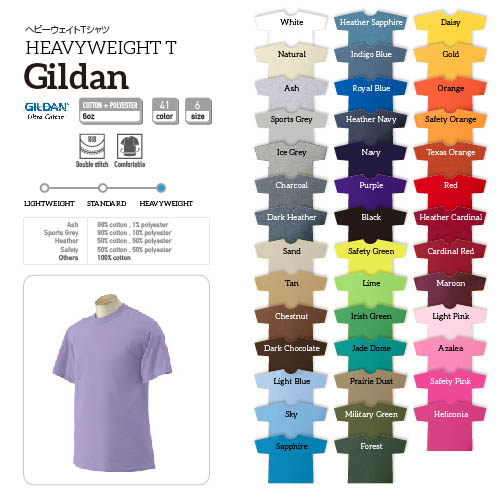 Gildan 2000
