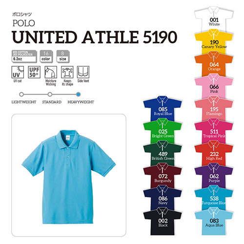 United Athle 5190