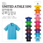 United Athle 5190