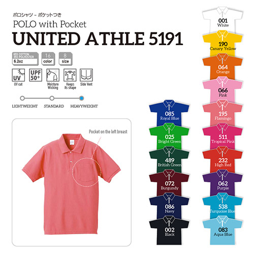 United Athle 5191