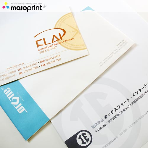 Full color envelopes (90kg)