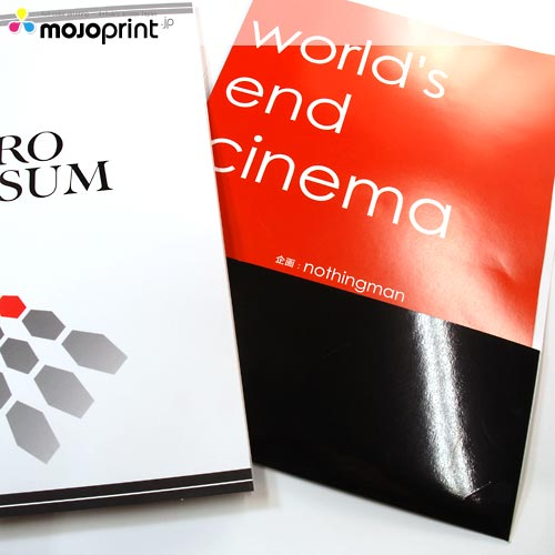 A4 Presentation Folders (PP)