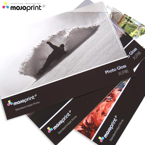 Photo Gloss Inkjet Poster + lamination