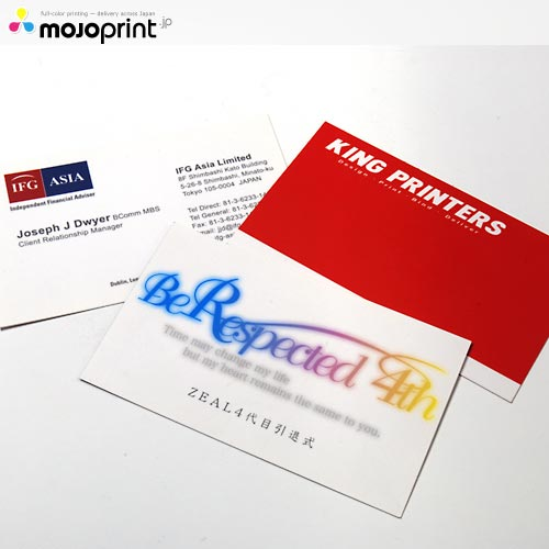 Laminate business cards