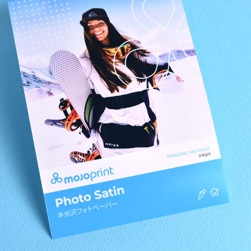 Photo Satin Inkjet Poster