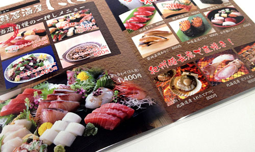 Pouch Laminate Menu
