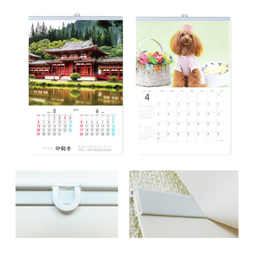 Perforated wall calendars