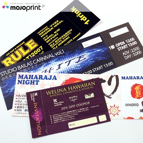 Economy tickets